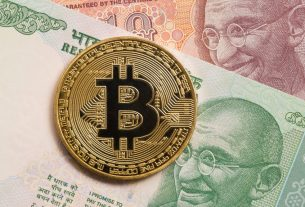 India's Central Bank Did Not Establish Blockchain, Cryptocurrency Unit: Report
