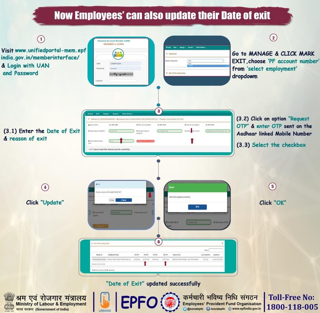 How to add EPF Exit Date on EPF Portal Online?