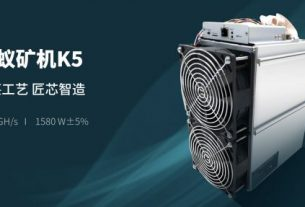 Bitmain AntMiner K5 ASIC Miner for Eaglesong used by Nervos (CKB)