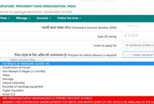 How to withdraw EPF money online amid COVID-19 outbreak?