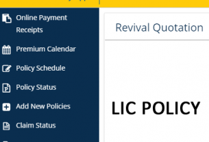 LIC Lapsed Policy – How to do Revival of LIC Policy Online?