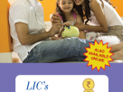 LIC Bachat Plus Plan 861 – Should you Invest?