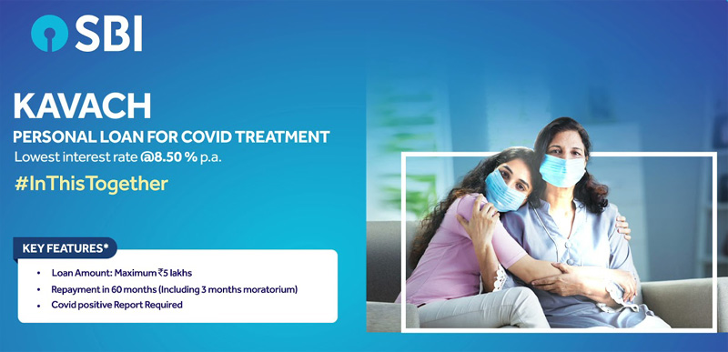 SBI Kavach Personal Loan with low interest rate